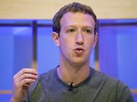 """""""Большинство наших действий против агентства на данный момент были направлены на то, чтобы не допустить вмешательства в зарубежные выборы"""", - объяснил Цукерберг"""