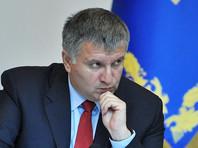 СК РФ    завел уголовное  дело на главу  МВД Украины Авакова за  нарушения избирательных прав россиян 18 марта