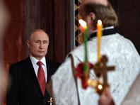 Путин поздравил с Пасхой россиян, а Медведев - патриарха Кирилла