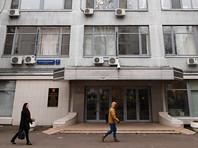 Роскомнадзор объяснился в связи с блокировкой адресов Google