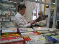 Россия пока не может в полной мере отказаться от оригинальных лекарств и медицинских изделий, которые производятся за рубежом