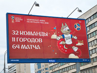 Половина россиян не исключает возможность терактов на ЧМ по футболу, но подавляющее большинство верит в принимаемые меры безопасности, узнал ФОМ