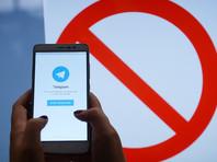 """Интернет-омбудсмен предрек Роскомнадзору """"вечную войну"""" с Telegram"""