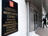"""Роскомнадзор опубликовал новую версию подзаконного акта """"Порядок идентификации информационных ресурсов в целях принятия мер по ограничению доступа к информационным ресурсам"""""""