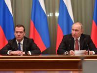 Кремль: встреча Медведева и Путина связана не с новыми санкциями США, а с отчетом кабмина перед Госдумой