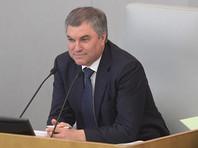 """Госдума рассмотрит ответные меры на """"хамские"""" санкции США 16 апреля"""