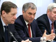 Володин предложил карать уголовно тех, кто захочет соблюдать санкции США на территории России