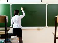 Учителя в России стали чаще подрабатывать на полторы и две ставки, показал опрос РАНХиГС