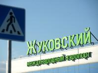 Источник рассказал подробности аварийной посадки Ил-38 в Жуковском