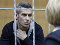 СМИ узнали о семи эпизодах в деле миллиардера Магомедова
