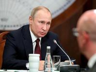 """Путин поручил создать атлас мира, не искажающий """"историческую и географическую правду"""""""