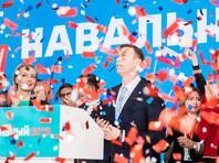 Навальный собрал на президентскую кампанию около 373 млн рублей, четверть из них - биткоинами