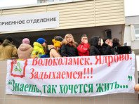"""В Волоколамске пройдет референдум о судьбе полигона """"Ядрово"""""""