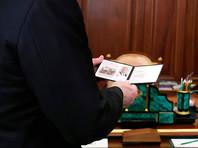 Внутри документа справа указываются фамилия, имя и отчество избранного президента и срок, на который он избран. Слева помещается фотография главы государства