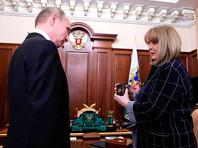 Памфилова вручила Путину новую корочку президента сроком действия шесть лет