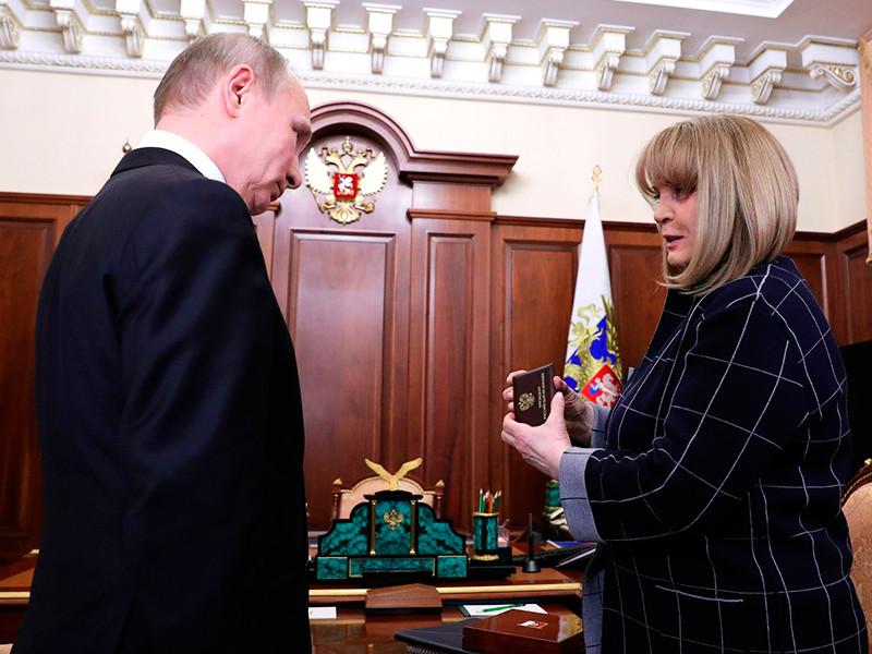 Глава Центризбиркома РФ Элла Памфилова на встрече в Кремле вручила президенту РФ Владимиру Путину удостоверение главы государства на новый срок полномочий