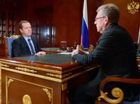 Медведев планирует встретиться с Кудриным перед отставкой правительства