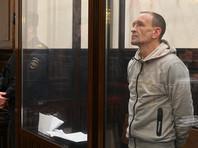 """Суд в Кемерово арестовал пожарного, обвиняемого в халатности при тушении пожара в ТЦ """"Зимняя вишня"""""""