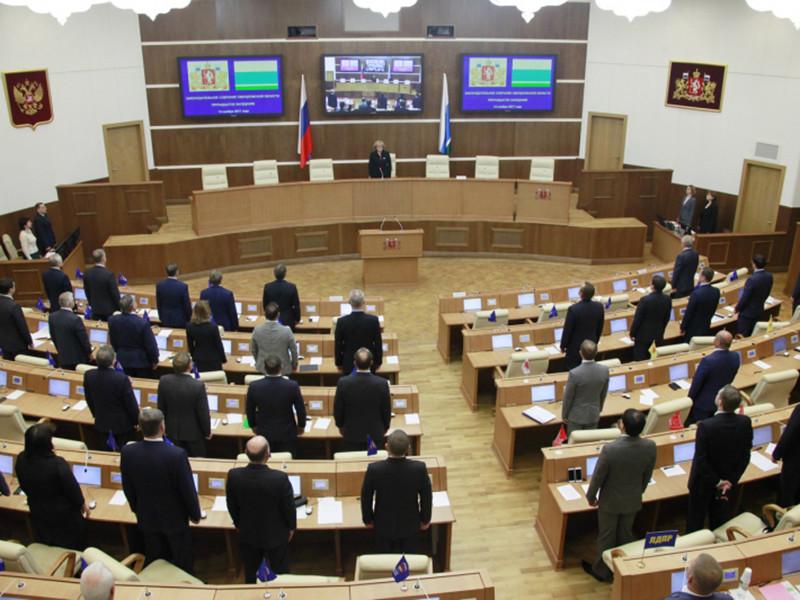 Депутаты Свердловской области отменили прямые выборы мэра Екатеринбурга