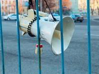 Опрос: 86% россиян заявили о нежелании участвовать в протестных акциях