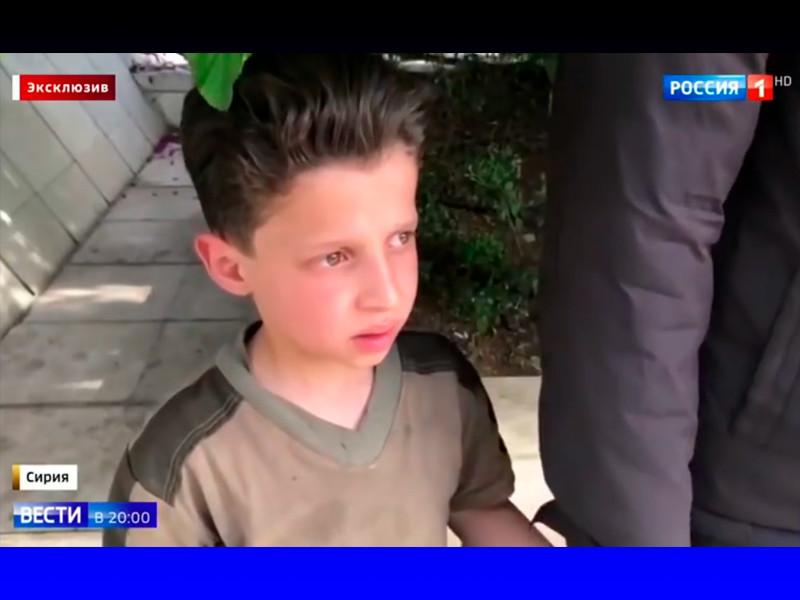 """Телеканал """"Россия 24"""" показал интервью мальчика, который участвовал в видеосъемках последствий якобы проведенной в сирийском городе Дума химической атаки"""