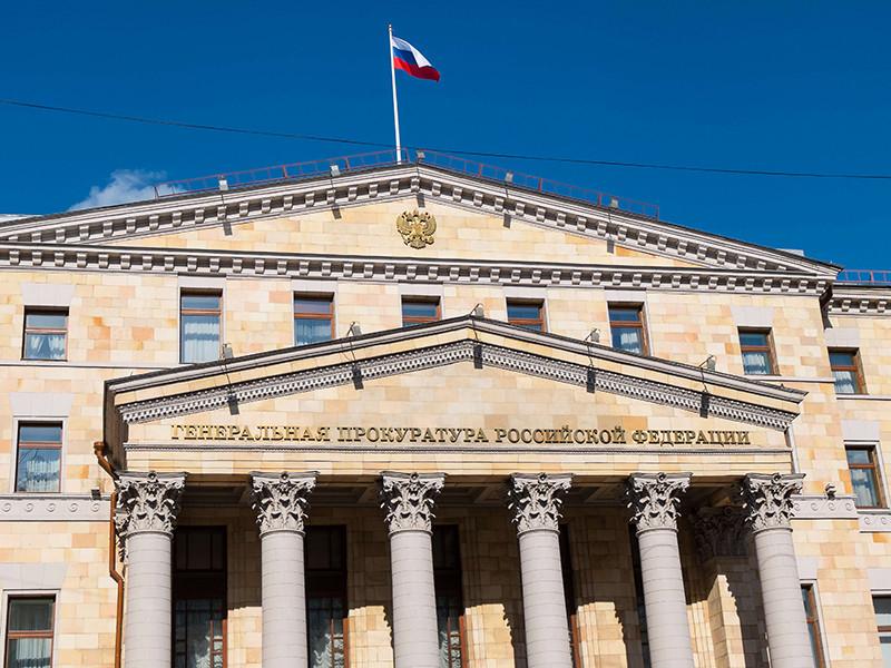 Генпрокуратура отчиталась о числе осужденных за коррупцию силовиков и депутатов