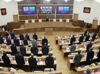 Депутаты Свердловской области отменили всенародные выборы мэра Екатеринбурга