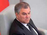 Володин: Россия не будет ограничивать импорт из США 90 наименований лекарств из 1019