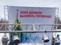 Проведение митинга поддержал и бывший депутат Госдумы, а ныне активный оппозиционер Дмитрий Гудков, который в настоящее время находится в Екатеринбурге