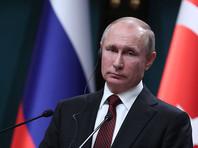 """Путин выразил надежду, что  ОЗХО """"поставит окончательную точку"""" в расследовании отравления Скрипалей"""
