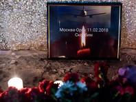Hодным погибших в катастрофе Ан-148 сообщили, что из-за пожара в Кемерово отложат экспертизу тел