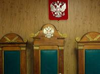 """Путин подписал законопроект о введении новой меры пресечения: """"запрет на определенные действия"""""""