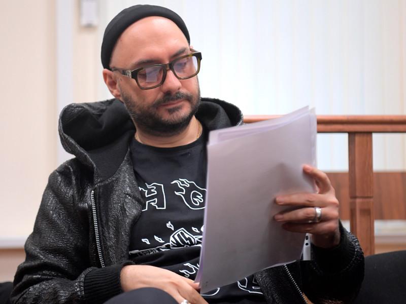 Кирилл Серебренников, Басманный суд, 18 апреля 2018 года