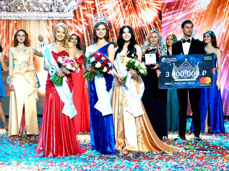 """Титул """"Мисс Россия-2018"""" получила 18-летняя Юлия Полячихина из Чувашии. Финал прошел накануне вечером в Барвихе, сообщается на сайте конкурса"""