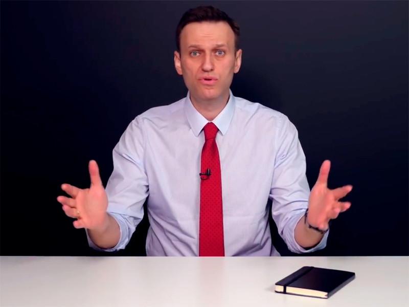 Навальный анонсировал общероссийскую акцию протеста перед инаугурацией Путина