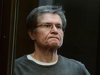 Мосгорсуд отметил решение Замоскворецкого суда столицы, который ранее запретил Улюкаеву занимать должности на государственной службе в течение восьми лет после отбытия наказания