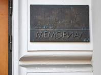 """В Дагестане возбудили уголовное дело после нападения на руководителя республиканского представительства """"Мемориала"""""""