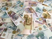 """В Коми сотрудница """"Почты России"""" подожгла деньги, чтобы скрыть кражу 4 млн рублей"""