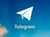 В Москве у здания приемной Федеральной службы безопасности РФ задержали участников акции против блокировки Telegram