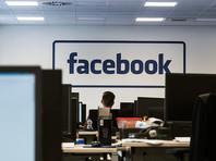 """МИД потребовал от Госдепа комментариев по факту блокировки аккаунтов """"фабрики троллей"""" в Facebook"""