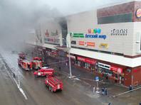 """В МЧС подтвердили замыкание в светильнике в """"Зимней вишне"""" и опровергли данные о неадекватных действиях пожарных"""