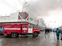 """Пожар в торгово-развлекательном центре """"Зимняя вишня"""" произошел 25 марта. Жертвами трагедии стали 64 человека, в том числе 41 ребенок"""