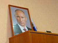 Рейтинг доверия россиян к Путину снизился сразу после выборов президента, узнал ВЦИОМ