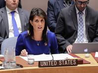 Ранее постоянный представитель США при ООН Никки Хейли заявила, что новые санкции в отношении России будут введены уже в понедельник, 16 апреля. Предполагалось, что ограничительные меры примут против компаний, которые имели дело с оборудованием, связанным с президентом Сирии Башаром Асадом и предполагаемым применением сирийскими властями химоружия