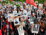 """В Калининграде запретили собачью колонну после """"Бессмертного полка"""""""