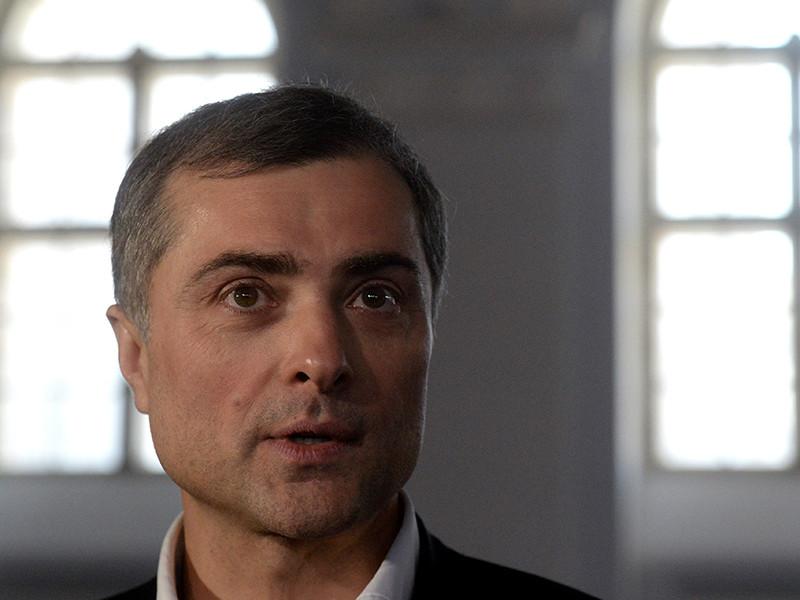 Помощник президента России Владислав Сурков
