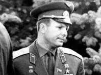 Минобороны ко Дню космонавтики обнародовало документы об офицерской службе Юрия Гагарина