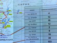 Москва решила вернуться к вопросу о поставке комплексов С-300 Сирии после нанесения США, Великобританией и Францией 14 апреля массированного ракетно-бомбового удара по Сирии
