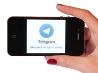 Почти две трети пользующихся интернетом россиян считают, что доступ к Telegram не важен