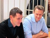 """Верховный суд РФ назначил заседание по """"делу Yves Rocher"""" против Навальных в связи с решением ЕСПЧ"""